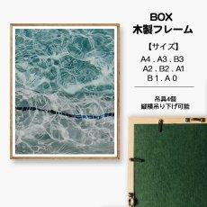 画像4: オリジナル  スリム 木製 BOX ポスターフレーム 額縁 (白) (4)