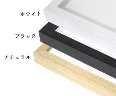 画像6: オリジナル  スリム 木製 BOX ポスターフレーム 額縁 (白) (6)