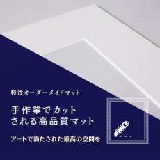 画像1: 特注オーダーメイド 高品質マット (1)