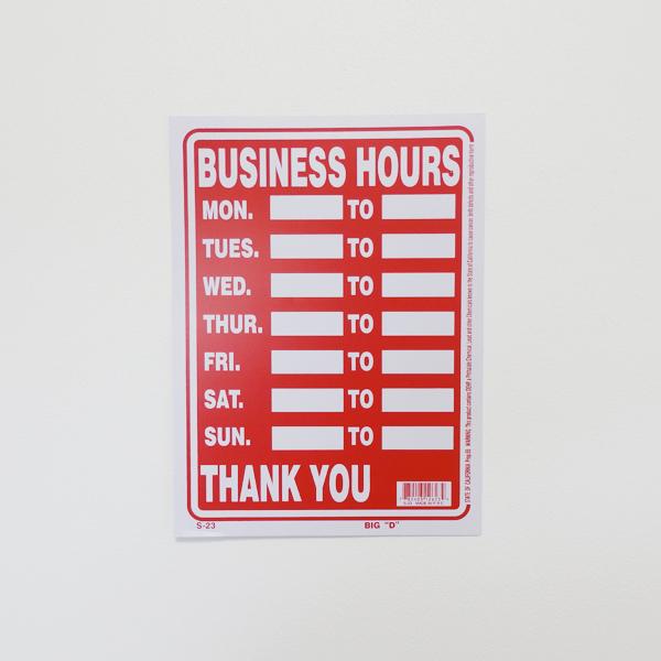 画像1: アメリカン雑貨 『ビジネスHOUR』営業時間記入 ショップ サインボード (1)