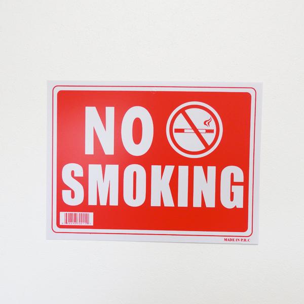 画像1: アメリカ看板 『NO SMORKING 』禁煙プラスチック サインプレート (1)