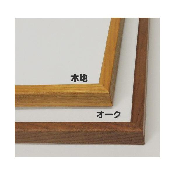 画像1: 正方形 天然木製 フレーム 額縁 (全2色) (1)